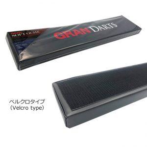 GRAN SOFT OCHE Velcro Type